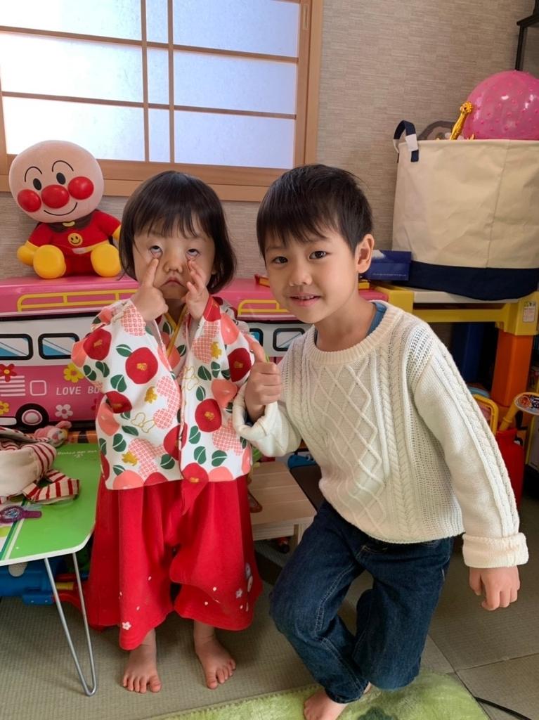 f:id:ainichi:20190106132202j:plain