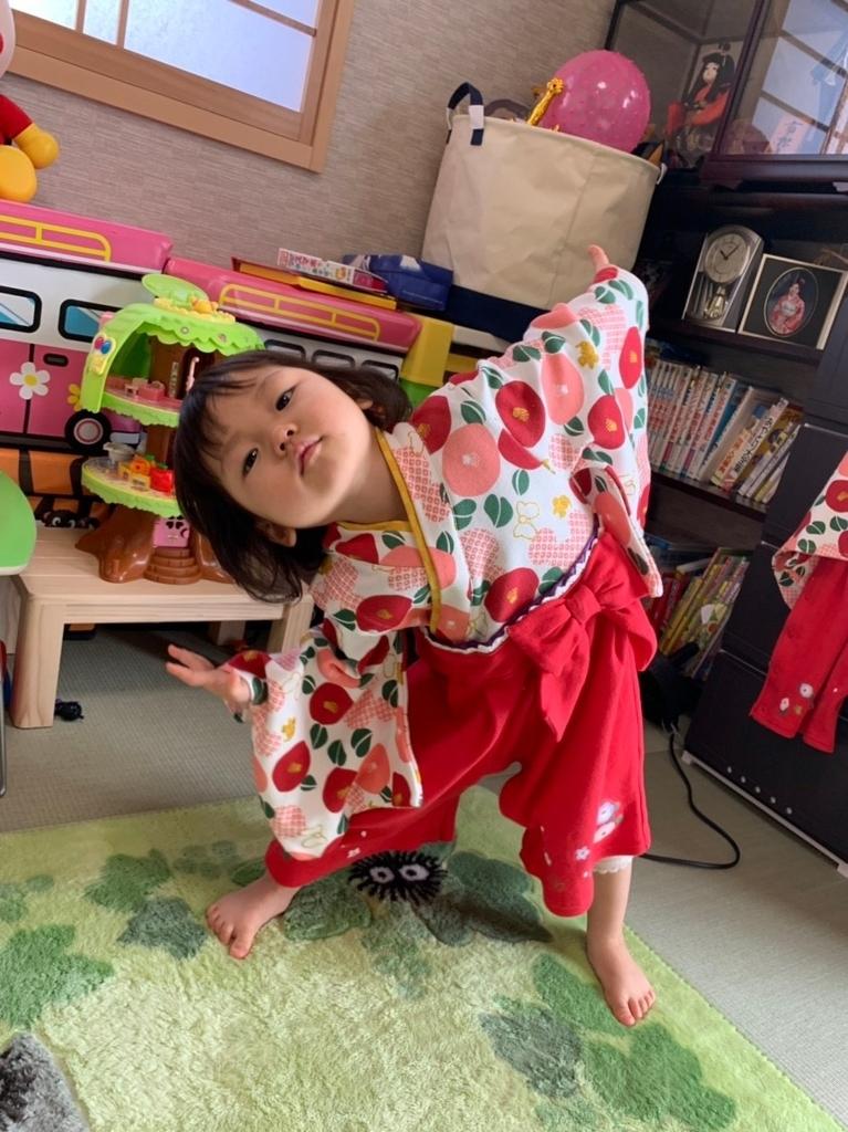 f:id:ainichi:20190106132215j:plain