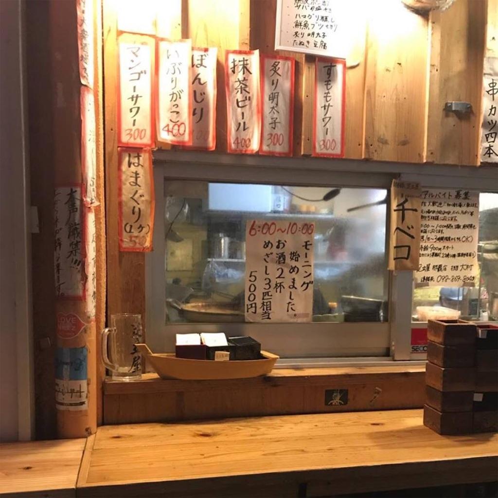 f:id:ainichi:20190201004636j:image