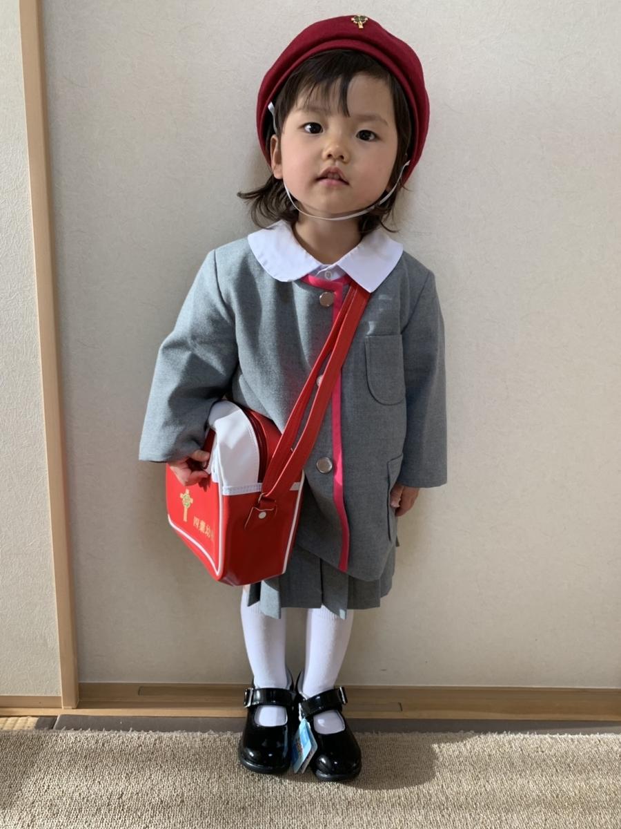 f:id:ainichi:20190420083614j:plain