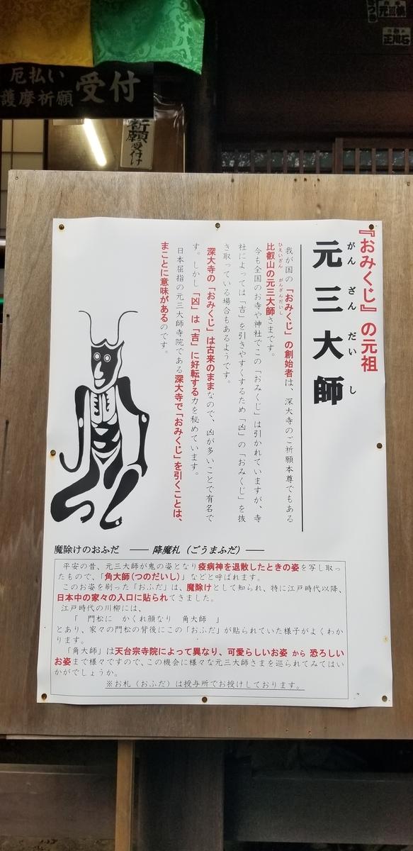 f:id:ainichi:20190730075626j:plain