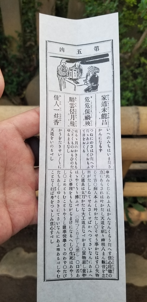 f:id:ainichi:20190730080130j:plain