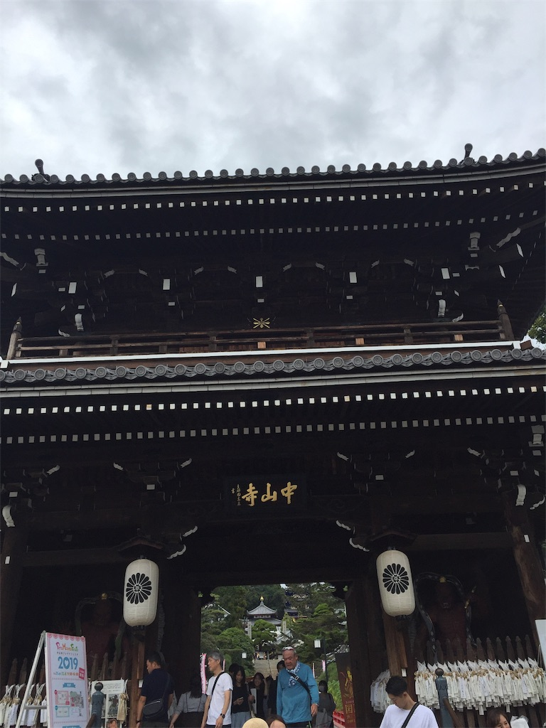 f:id:ainichi:20191030002221j:image