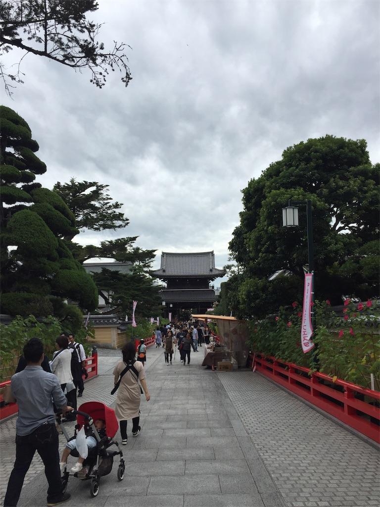 f:id:ainichi:20191030002951j:image