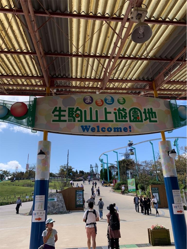 f:id:ainichi:20191031202711j:image