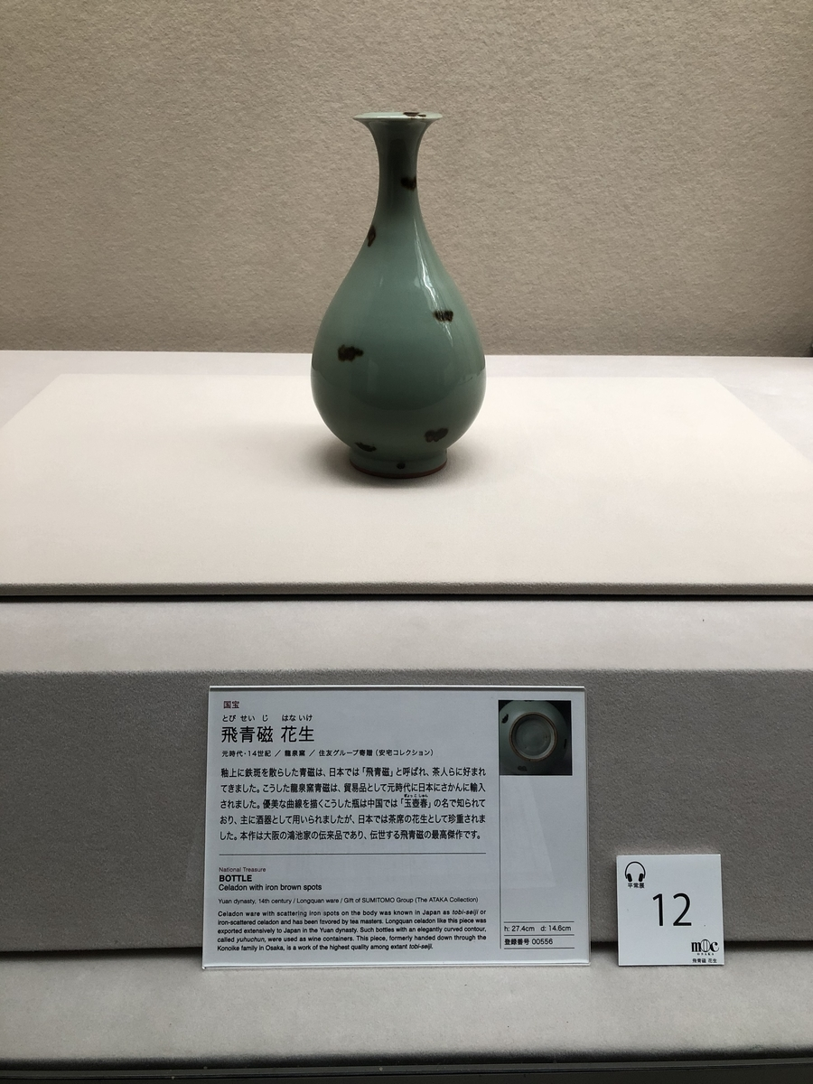 f:id:ainichi:20191110173610j:plain
