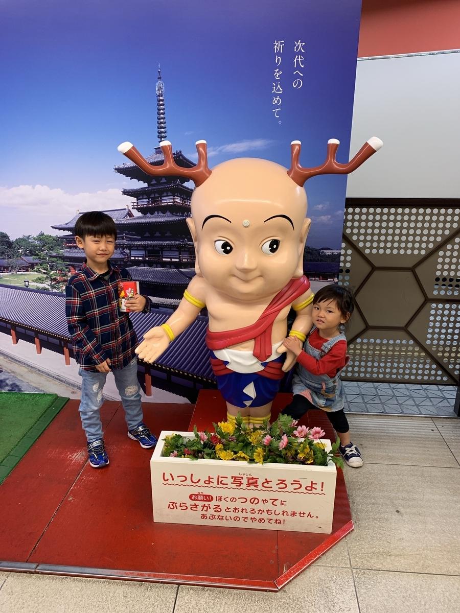 f:id:ainichi:20191126094453j:plain