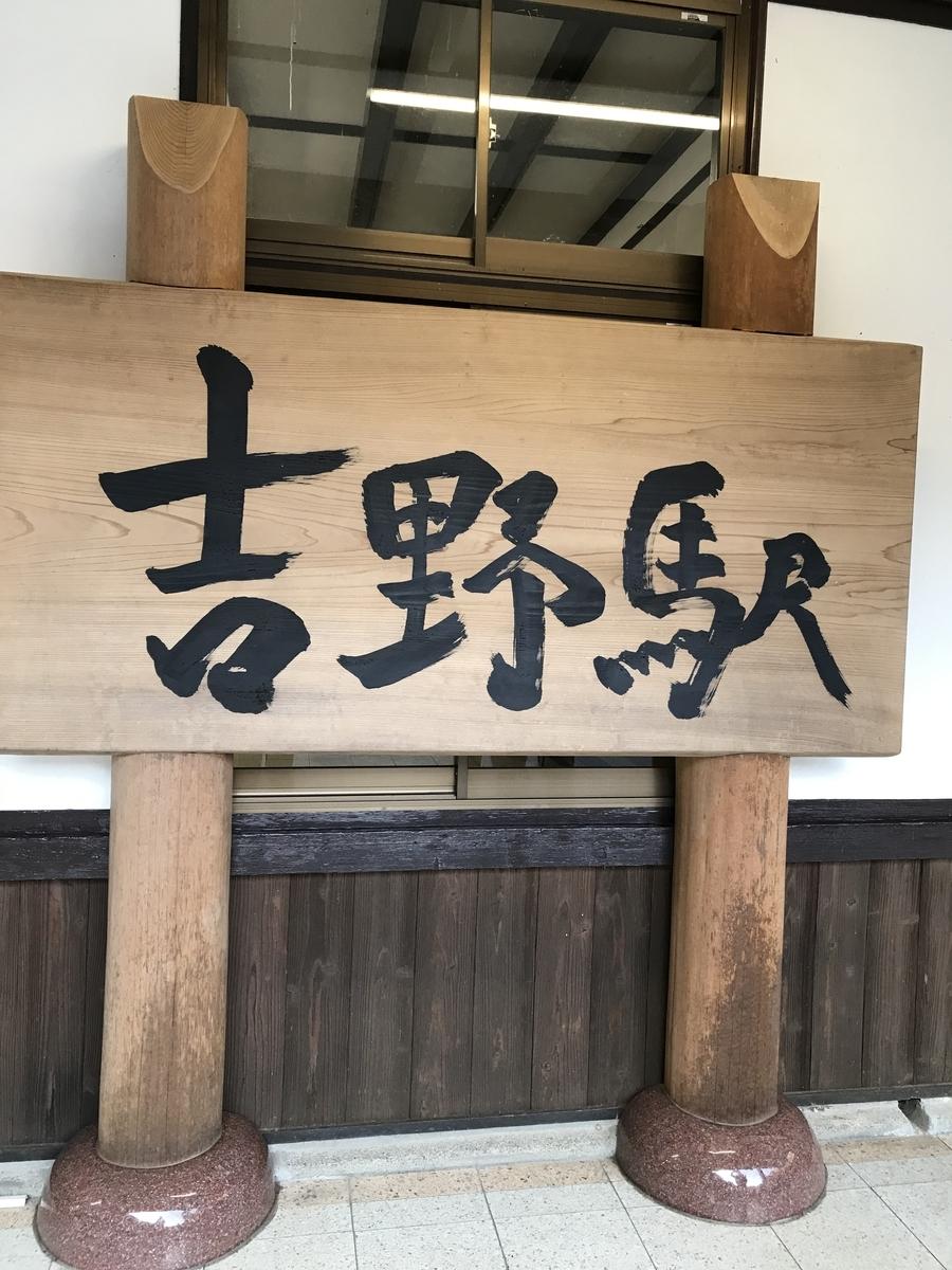 f:id:ainichi:20191130112507j:plain