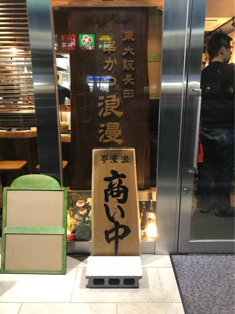f:id:ainichi:20191231222045j:image