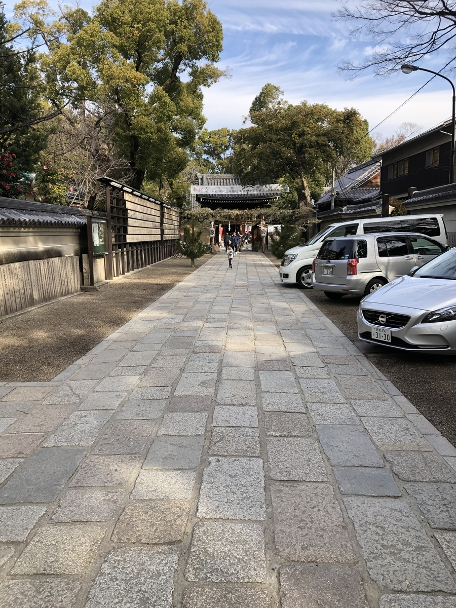 f:id:ainichi:20200115082751j:plain