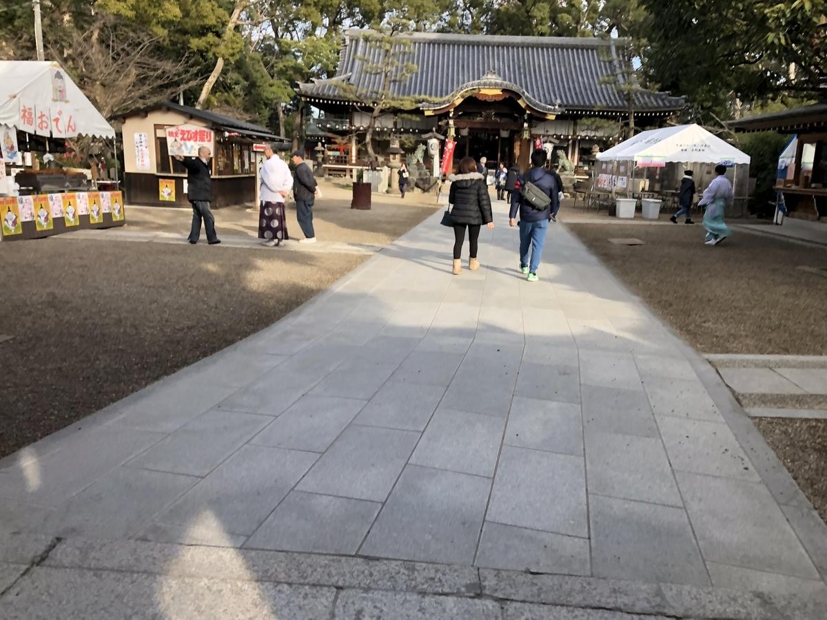 f:id:ainichi:20200115082821j:plain
