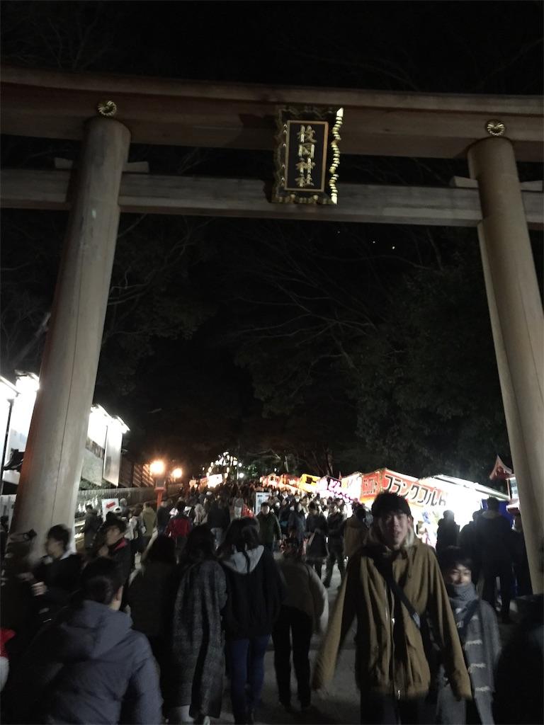 f:id:ainichi:20200128212849j:image
