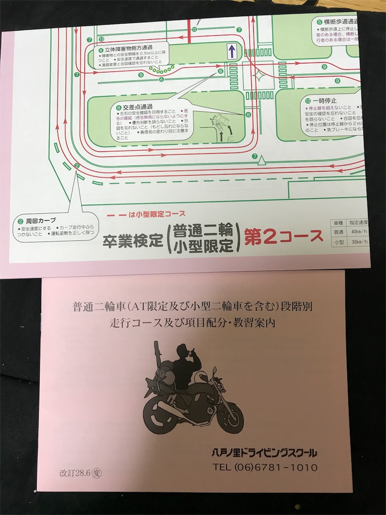 f:id:ainichi:20200131220359j:image