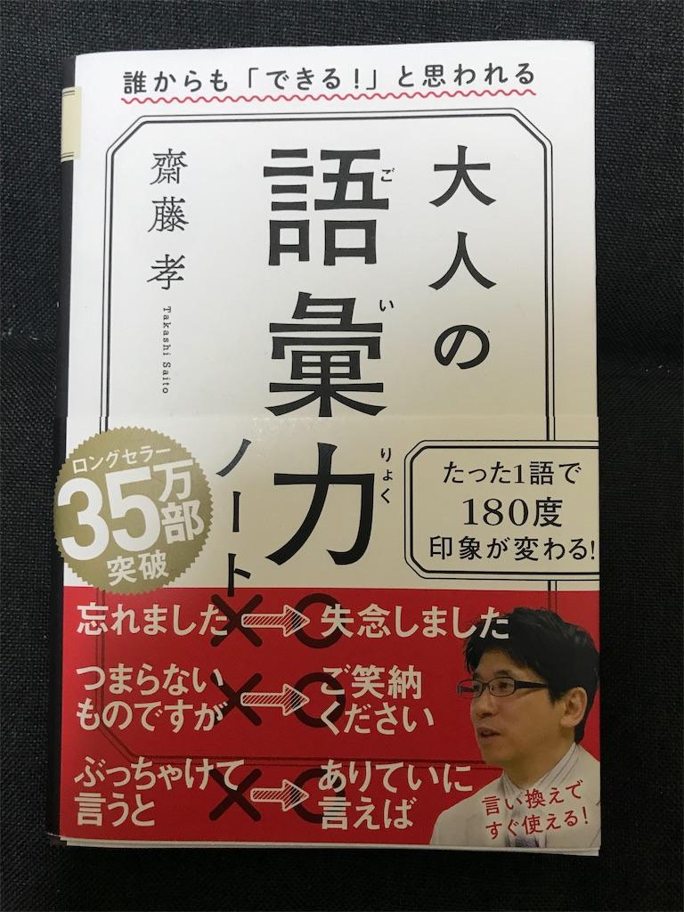 f:id:ainichi:20200630154643j:image