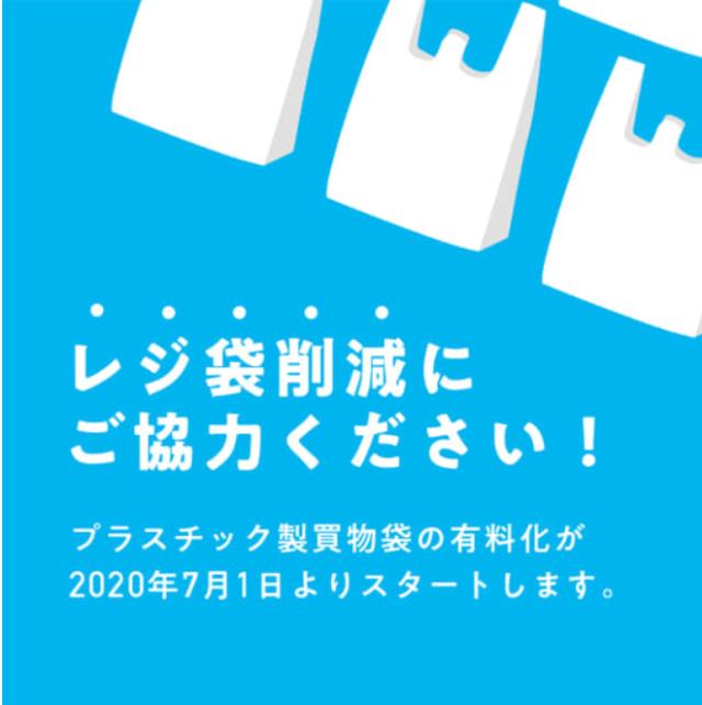 f:id:ainichi:20200701081012p:plain