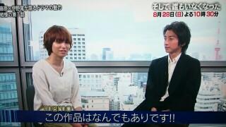 f:id:aino_arika:20160827065041j:image