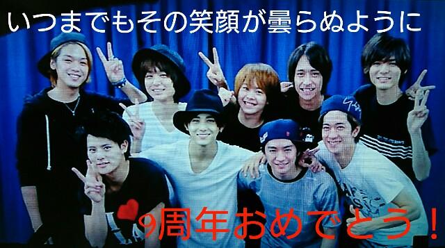 f:id:aino_arika:20161114085608j:image