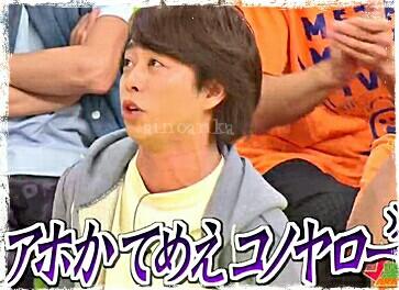f:id:aino_arika:20161118224933j:image