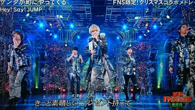 f:id:aino_arika:20161214194243j:image