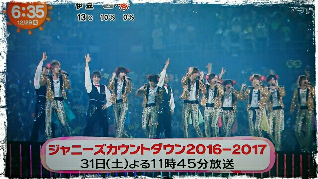 f:id:aino_arika:20161229101913j:image