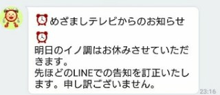 f:id:aino_arika:20170208233302j:image