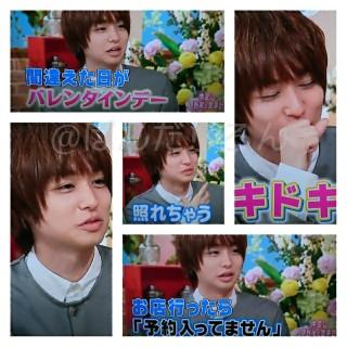 f:id:aino_arika:20170304130015j:image