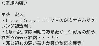 f:id:aino_arika:20170621125728j:plain