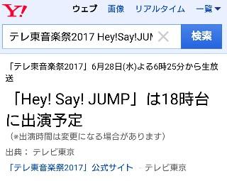 f:id:aino_arika:20170626221413j:plain