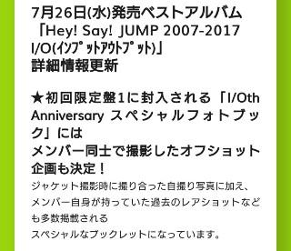f:id:aino_arika:20170627122904j:plain