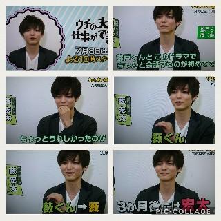 f:id:aino_arika:20170707085749j:plain