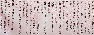 f:id:aino_arika:20170708093811j:plain