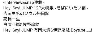 f:id:aino_arika:20170713210121j:plain
