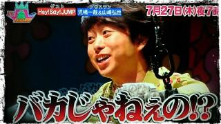 f:id:aino_arika:20170720202322j:plain