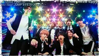 f:id:aino_arika:20170804212243j:plain