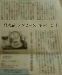 f:id:aino_arika:20170907094058j:plain