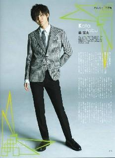 f:id:aino_arika:20171110212619j:plain