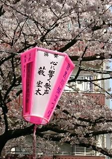 f:id:aino_arika:20180328150220j:plain
