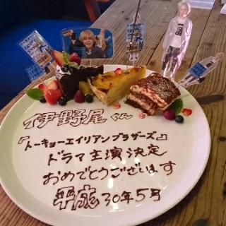 f:id:aino_arika:20180514070242j:plain