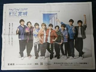 f:id:aino_arika:20180603204003j:plain
