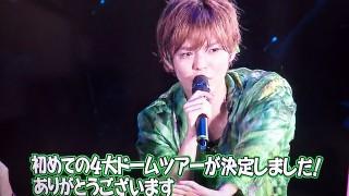 f:id:aino_arika:20180901083623j:plain