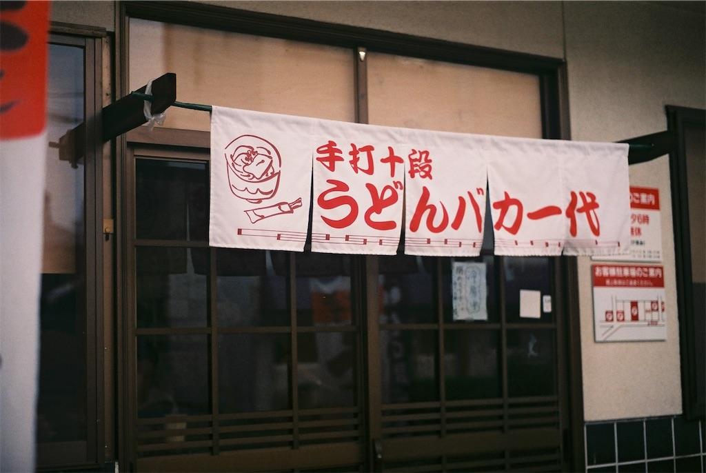 f:id:ainohyoshiki:20190725211744j:image