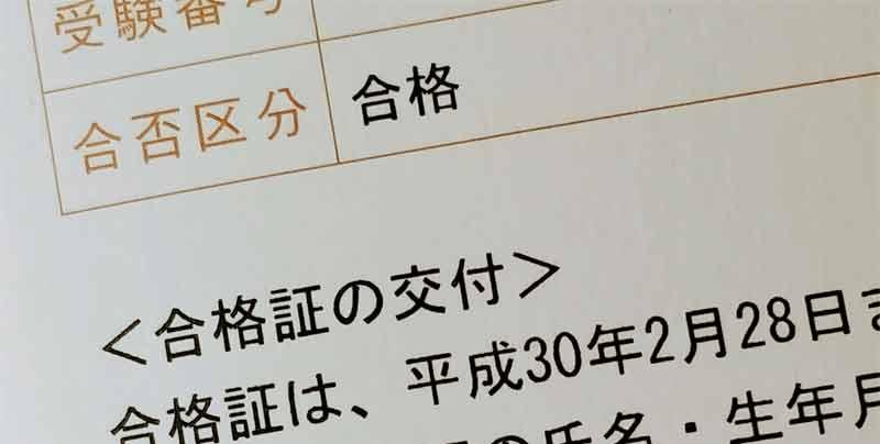 f:id:aioishoshi:20180321225901j:plain