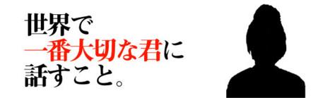 f:id:aip2009:20081230000706j:image