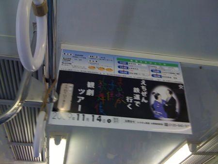 f:id:aip2009:20091024151156j:image:left