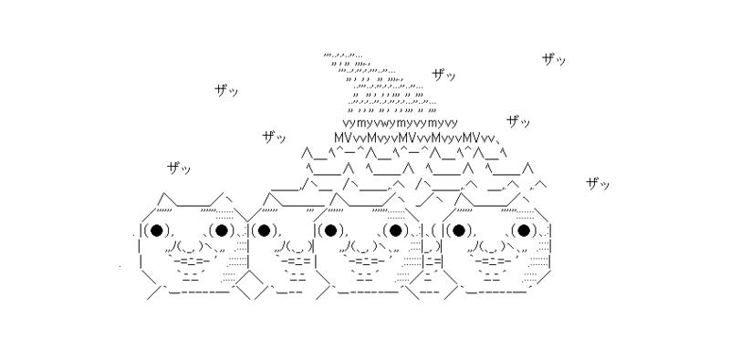 f:id:aipacommander:20141004111053p:plain
