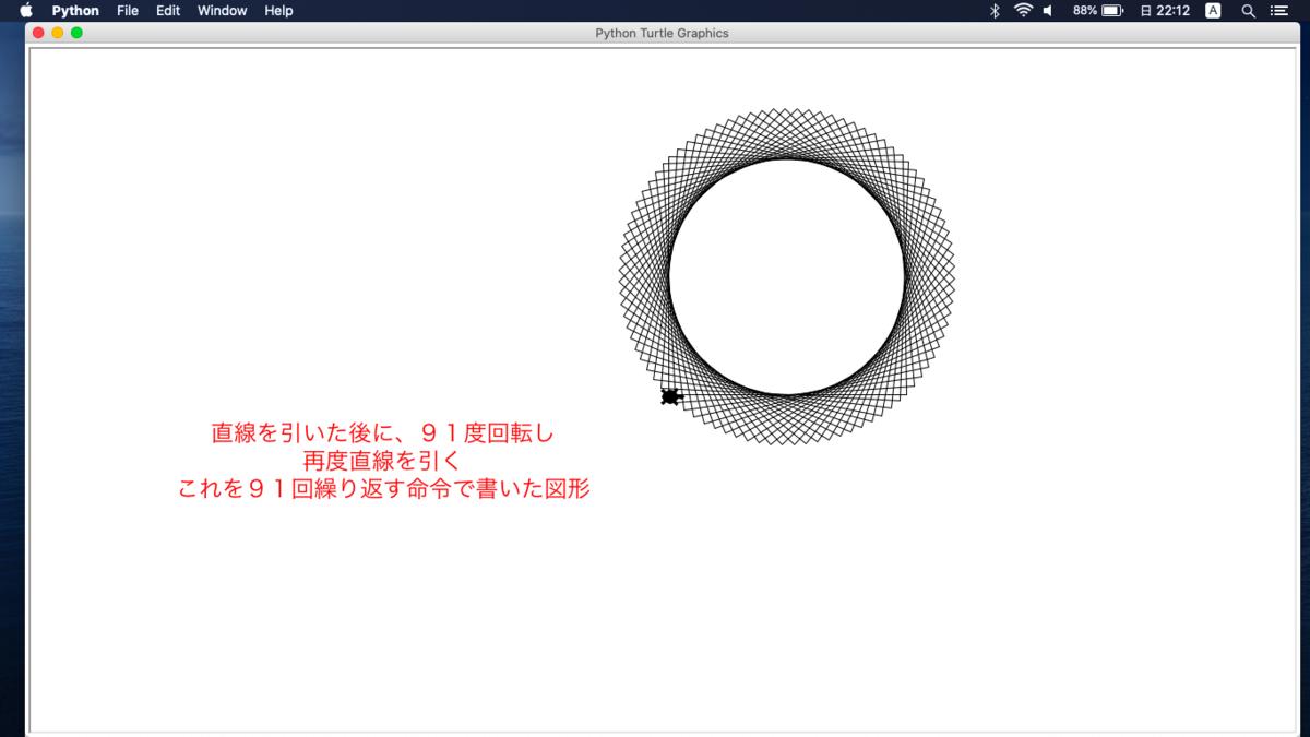 f:id:aipei1118:20201129222858p:plain