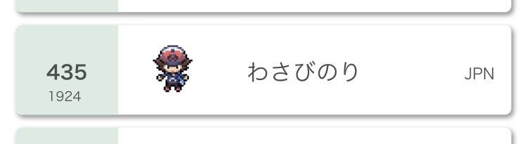 f:id:aipokemon:20210401231855j:plain