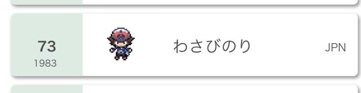 f:id:aipokemon:20210501214108j:plain