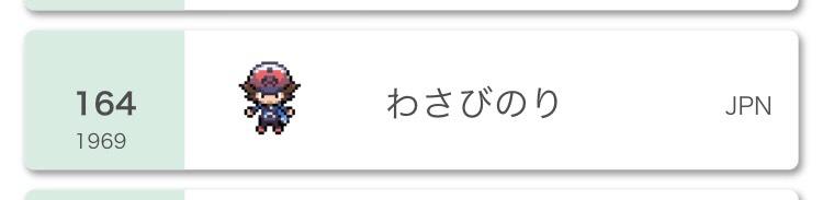 f:id:aipokemon:20210501214112j:plain