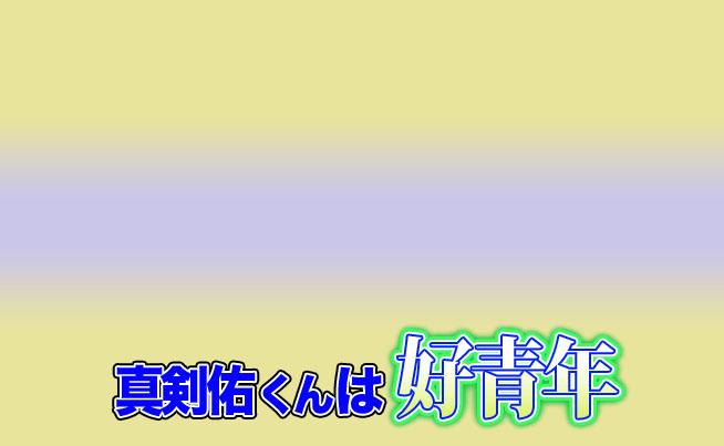 f:id:aiqo:20180422201948j:plain